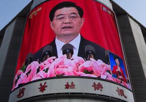 Смена власти в китае